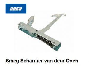 Smeg Scharnier van Oven, Smeg Oven Onderdelen ,Smeg Scharnier vandeur  Oven
