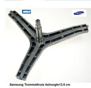 DC9714370E ,Samsung Trommelkruis As hoogte 132,5cm, Samsung Trommelkruis Wasmachine,Samsung Wasmachine Onderdelen,Samsung Lagerkruis Wasmachine