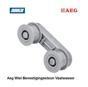 AEG Wiel Bevestigingssteun,Aeg Vaatwasser Onderdelen,Aeg Vaatwasmachine Onderdelen,Aeg Wiel van Vaatwasser
