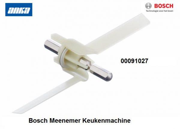 Bosch Meenemer Aandrijf as Keukenmachine ,Bosch Meenemer Keukenmachine ,Bosch Aandrijf as Keukenmachine ,Bosch Keukenmachine Onderdelen,Bosch Keukenmachine accessoires, Origineel Bosch Onderdelen, Geschikt voor o.a. MUM4420, MUM4450, MUM4750  00091027 -