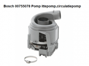 Bosch 755078, 00755078 Pomp Hittepomp, circulatiepomp verkrijgbaar bij ANKA
