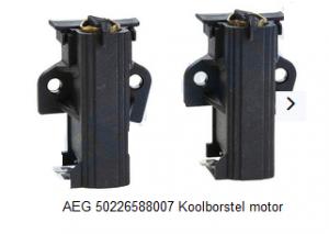 AEG 50226588007 Koolborstel motor verkrijgbaar bij ANKA