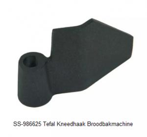 SS-986625 Tefal Kneedhaak Broodbakmachine verkrijgbaar bij ANKA