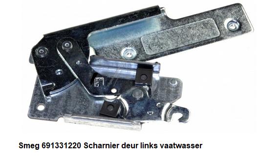 Smeg 691331220 Scharnier deur links vaatwasser verkrijgbaar bij Anka