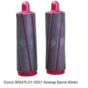 Dyson 96947001 969470-01 Dyson HS01 Airwrap Barrel 40mm verkrijgbaar bij ANKA