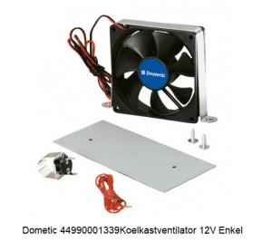 44990001339 Koelkastventilator 12V Enkel verkrijgbaar bij Anka